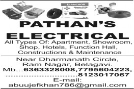 PATHANS ELECTRICALS