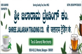 SHREE JALARAM TRADING AND CO.